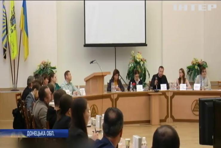 У Краматорську провели громадські обговорення соціального захисту жителів Донбасу - Наталія Королевська