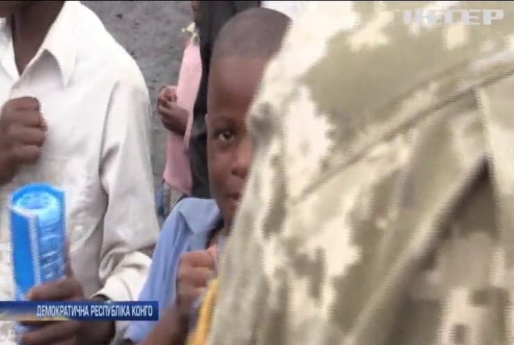 Українські миротворці взяли шефство над дитячим будинком у Конго