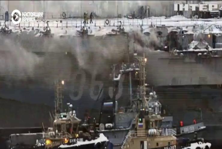 """На авіаносному крейсері """"Адмірал Кузнєцов"""" ліквідували пожежу"""