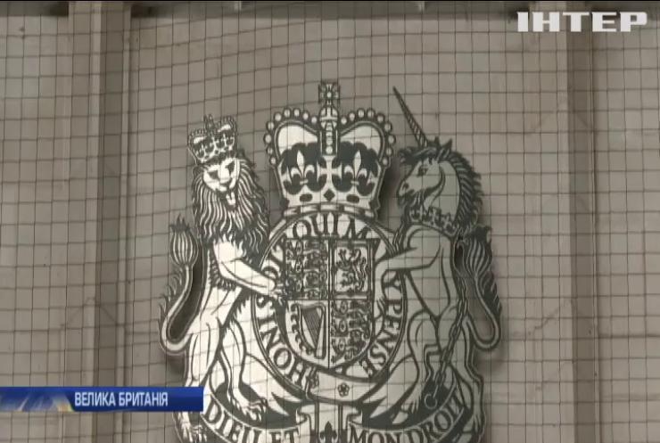 """""""Борг Януковича"""": Верховний суд Великої Британії відклав рішення у справі"""