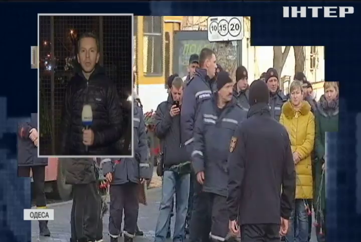 В Одесі продовжується розслідування обставин пожежі у коледжі