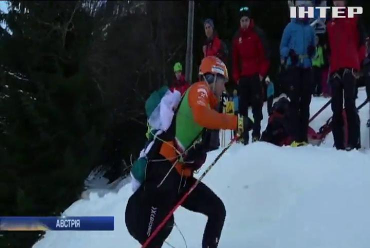 В австрійських Альпах спортсмени позмагалися у незвичному марафоні
