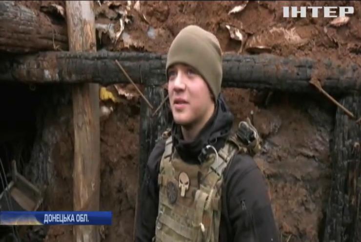 Військовослужбовці на Донбасі отримали державні нагороди