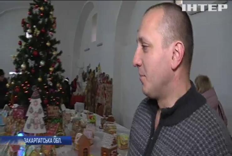 В Ужгороді влаштували благодійний фестиваль пряників