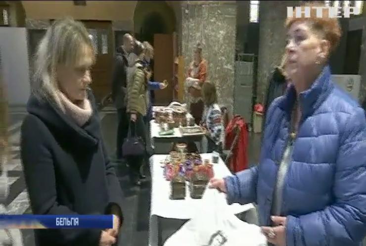 Українська діаспора влаштувала різдвяний ярмарок у Брюсселі