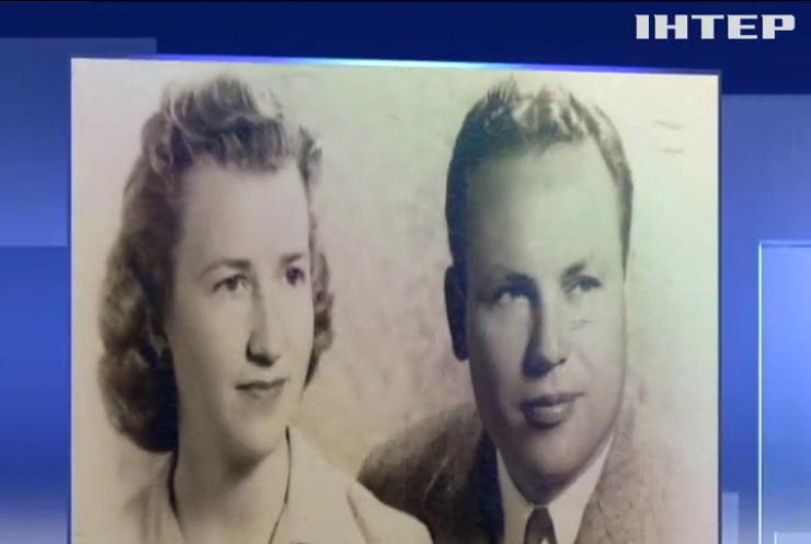 Пара з Техасу відсвяткувала 80 років шлюбу