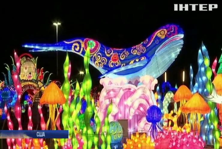У Нью-Йорку відкрився фестиваль китайських ліхтарів