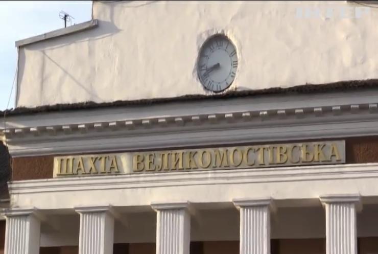 Львівські гірники в робочий час замість видобутку вугілля, будували будинки для керівництва