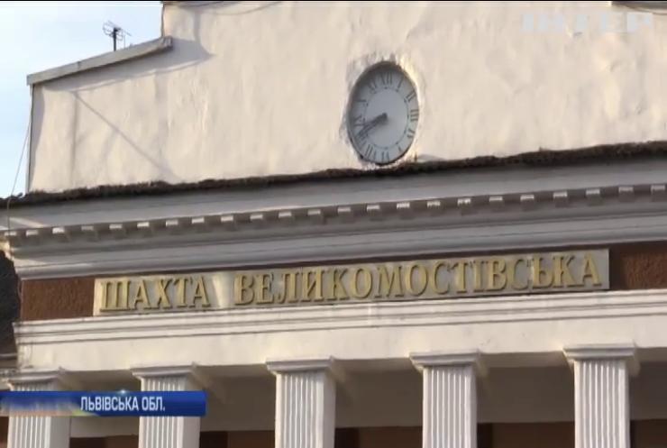 Отримували зарплатню не видобуваючи вугілля: перевірка львівських гірників