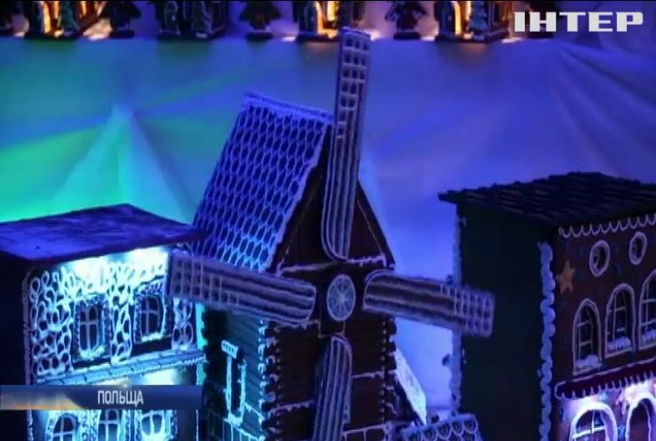 У Польщі збудували містечко з імбирного печива