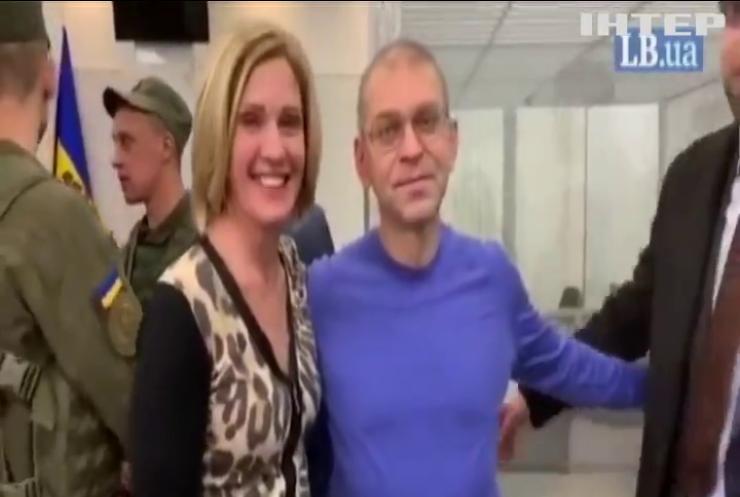 Сергія Пашинського випустили із СІЗО