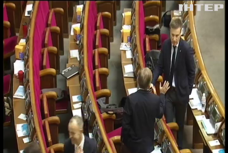 Лідерів фракції Верховної Ради зібрали на нараду