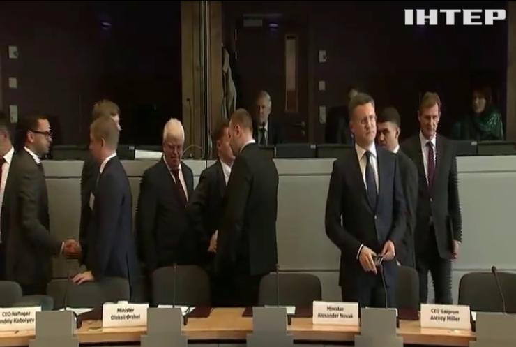 """У Берліні почалися газові переговори """"ЄС - Україна - Росія"""""""