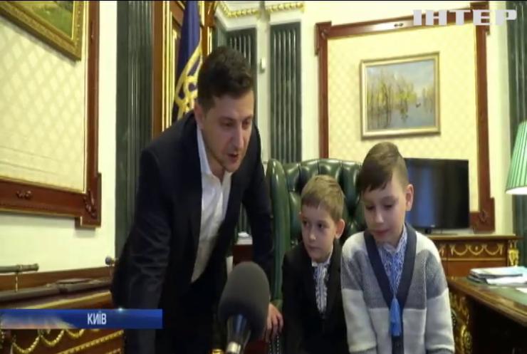 Володимир Зеленський провів для дітей-сиріт екскурсію офісом президента