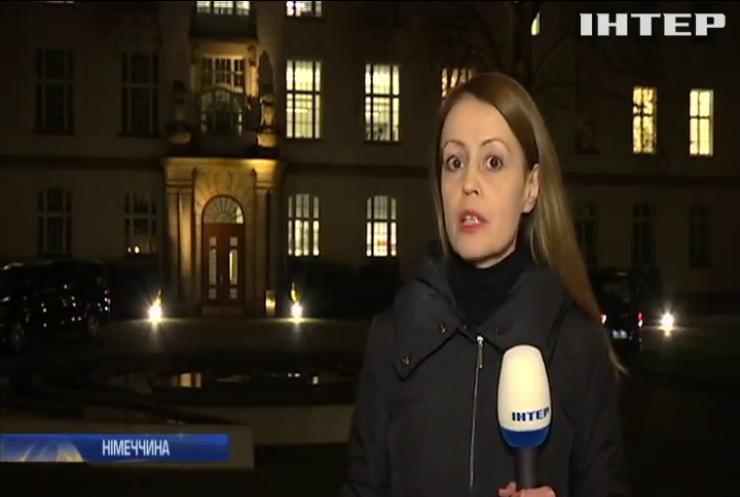 Тристоронні газові переговори у Німеччині: що чекає на Україну