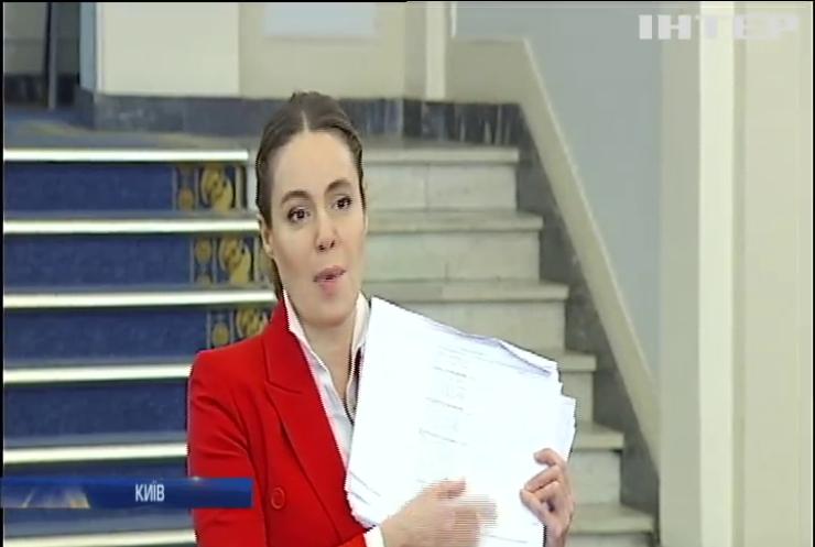 """""""Опозиційна платформа - За життя"""" зареєструвала в НАБУ заяву про визнання незаконним законопроекту про ринок землі в Україні"""