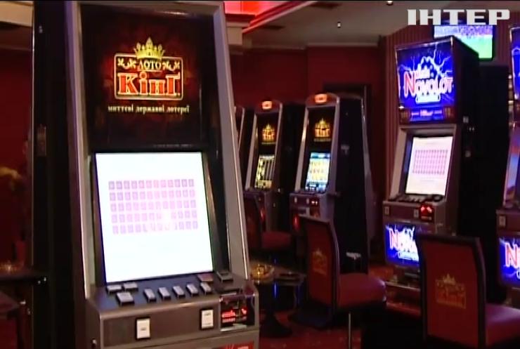 Кабмін заборонив гральний бізнес під виглядом лотерей