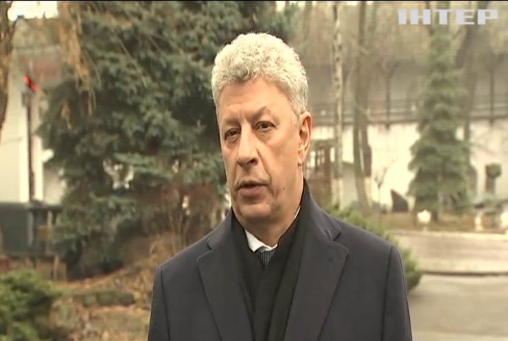 Газовий контракт з Росією забезпечить стабільність доходів в бюджет України - Юрій Бойко