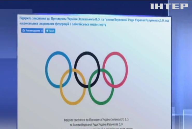 Українських спортсменів напередодні Олімпійських ігор-2020 залишили без фінансування