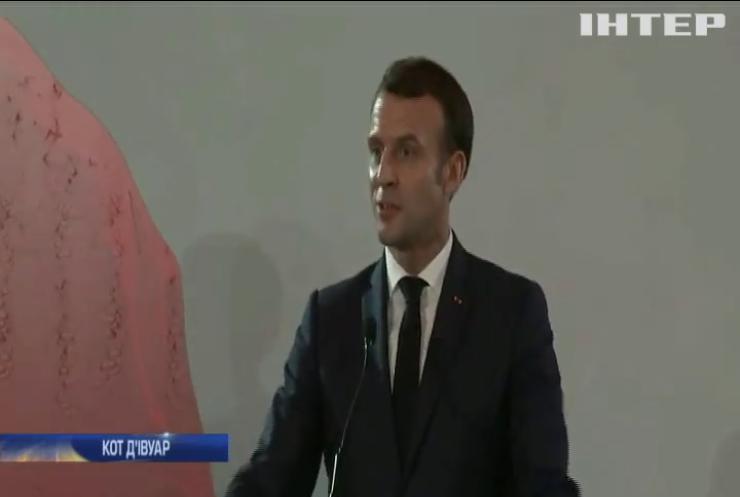 Еммануель Макрон відмовився від президентської пенсії