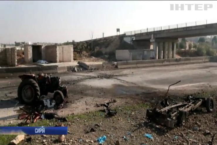 Турецькі та російські сили употужнили бомбардування сирійської провінції
