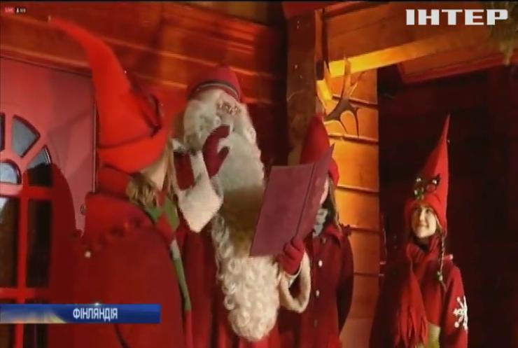 Санта-Клаус розпочав різдвяну подорож