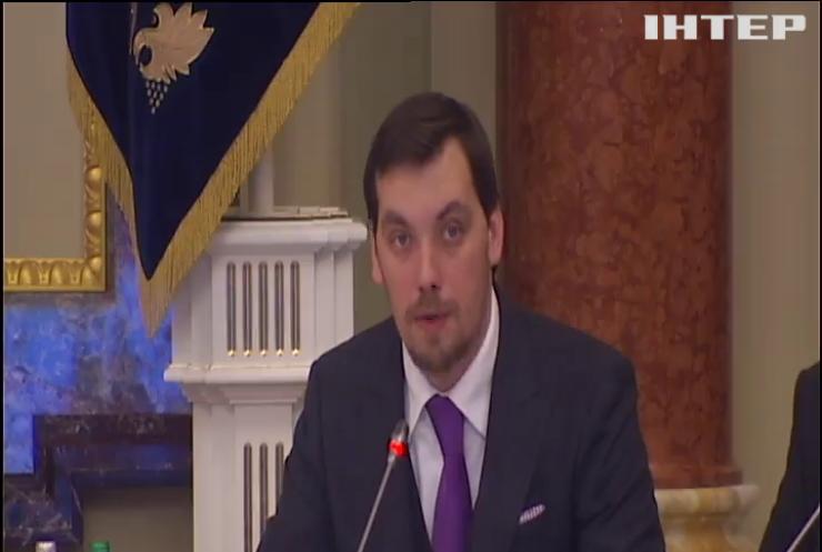 Українці платитимуть менше за комунальні послуги