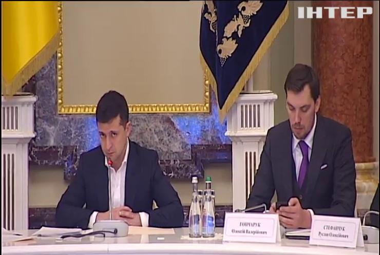 Володимир Зеленський провів раду розвитку громад і територій: про що говорили