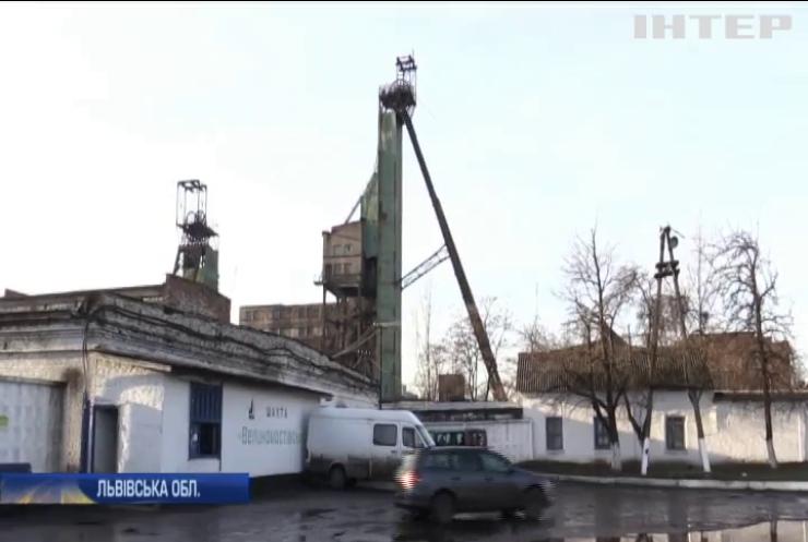 На Львівщині через борги відключили світло у шахтах