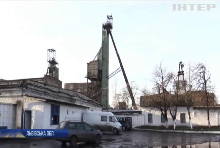 8 годин без електрики: на Львівщині відключили світло у шахтах