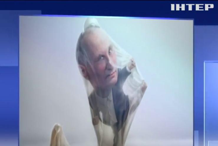 """Путін став """"обличчям"""" презервативів"""