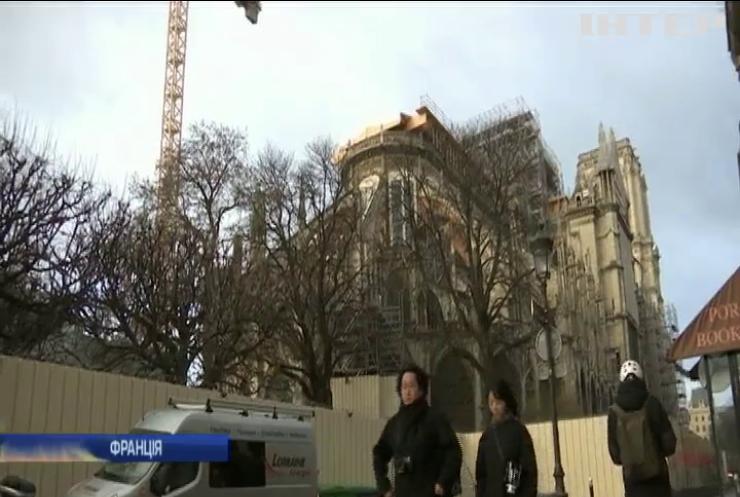 У Франції втрачають надію відбудувати Нотр-Дам