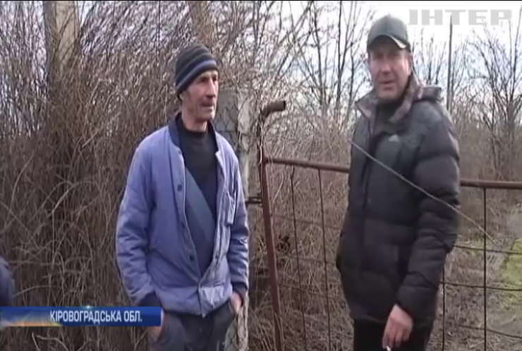 """Село на Кіровоградщині задихається """"ароматами"""" нечистот"""