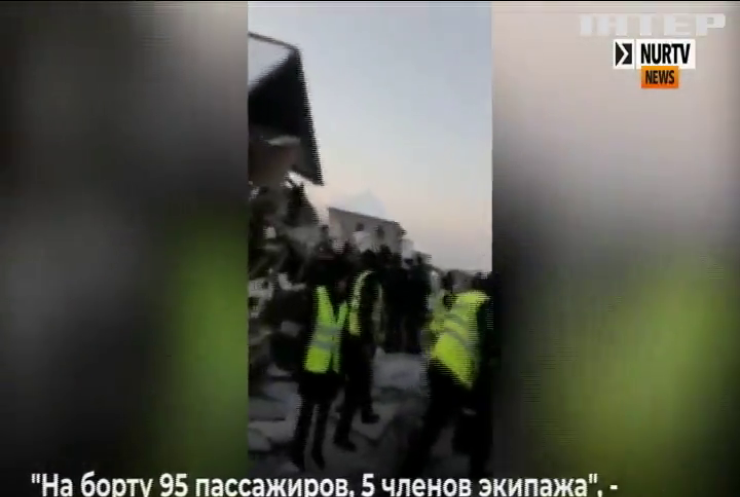 У Казахстані розбився літак із сотнею людей на борту