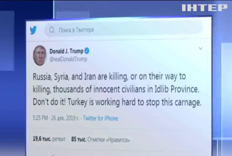Дональд Трамп закликав Росію не вбивати мирних жителів Сирії