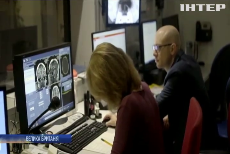 У Британії лікують депресію галюциногенними грибами