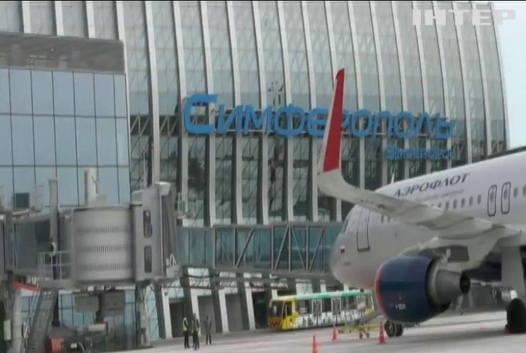 Авіакомпанію із Казахстану оштрафували за порушення повітряного простору в Криму