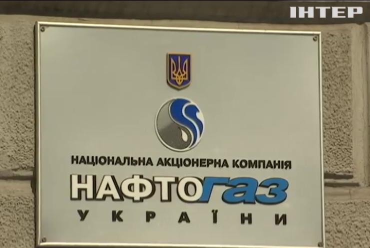 """""""Нафтогаз"""" отримав $2,9 млрд від """"Газпрому"""""""
