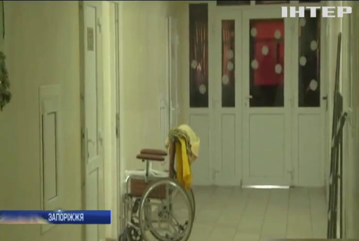 В лікарні Запоріжжя у палаті зарізали пацієнта
