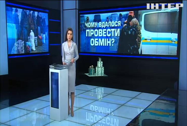 Масштабний обмін полоненими: як пройшло звільнення українських бранців