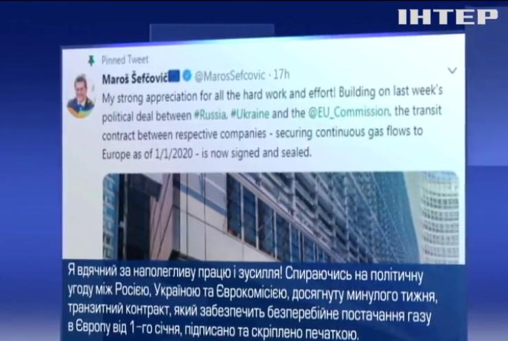 Лідери Євросоюзу прокоментували новий газовий контракт між Україною та Росією