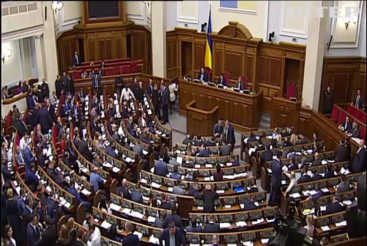 Зменшення тарифів та штрафи за євробляхи: які зміни чекають на українців у новому році