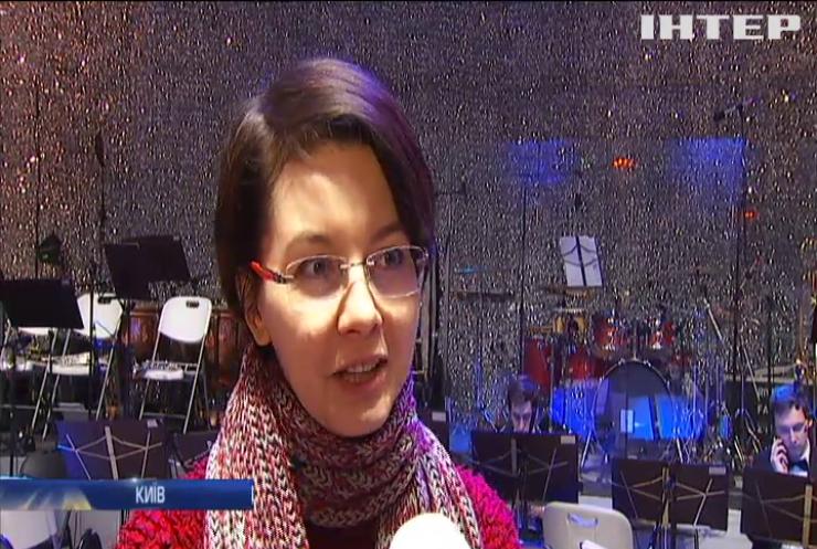 Київський симфонічний оркестр різдвяними хітами привітав українців зі святами
