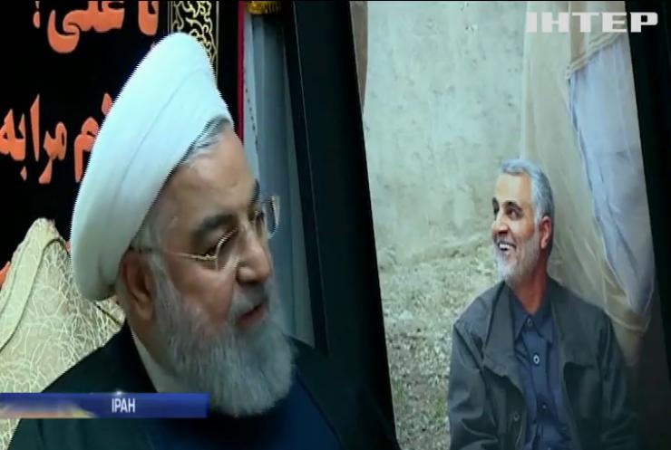 """Вбивство """"сірого іранського кардинала"""": Іран та Ірак погрожує США помстою"""