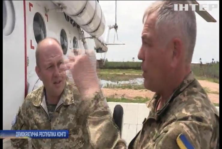 Українські миротворці провели рятувальну операцію у Конго