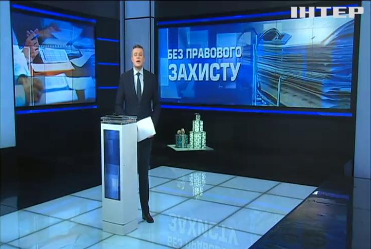 Проект закону про працю позбавить українців правового захисту - експерти