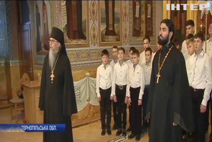 Діти з прифронтової Красногорівки прибули до Свято-Успенської Почаївської Лаври святкувати Різдво