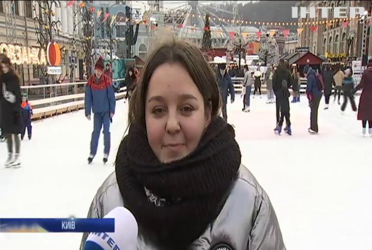 Зимові розваги: де у Києві покататися на ковзанах