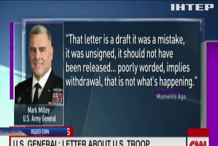 В Іраку отримали помилкового листа з обіцянкою вивести іноземні війська з країни