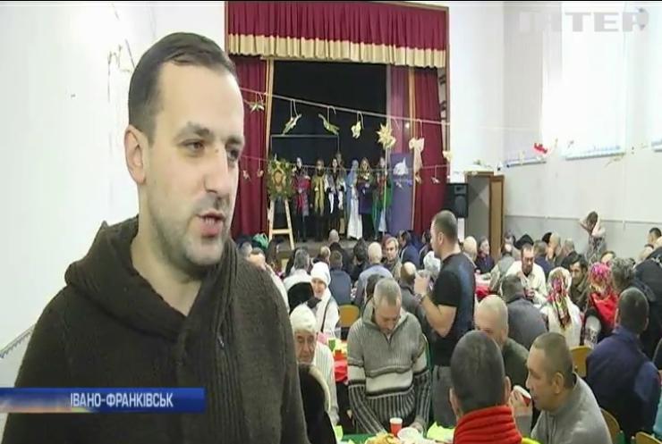 В Івано-Франківську влаштували різдвяний обід для безхатьків
